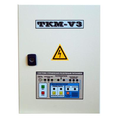 Автоматика ТКМ-V3 с ИУ3с + ПБ3-12 в Заинске